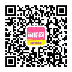 http://www.taofenw.cn/uploads/image/20200715/8b05710738d55f2dfa974ce36dc60100.png